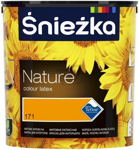 SniezkaNature 171 Помаранчева клівія 2,5L