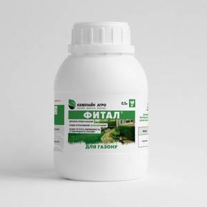 Фитал, фунгицид (500 мл) — для защиты газонов от микозных поражений, фото 2