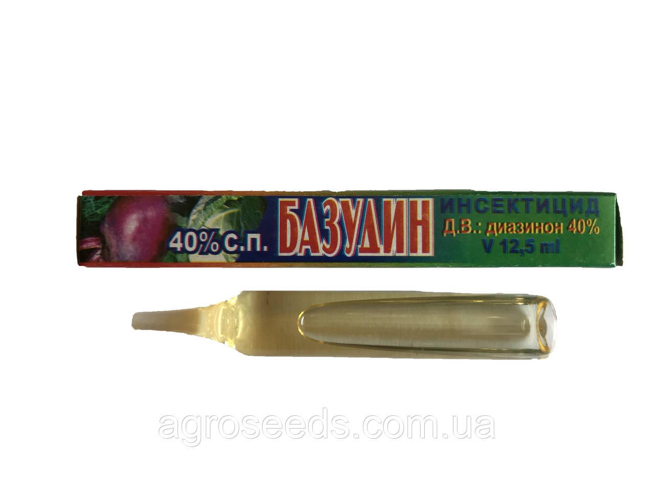 Инсектицид Базудин 12,5 мл - средство от садовых вредителей