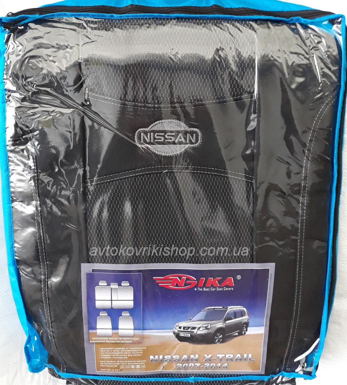Авточехлы Nissan X-Trail 2007- Nika