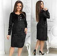 Женское платье миди большие размеры