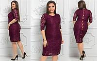Женское платье миди большие размеры, фото 1