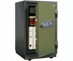 Вогнестійкий сейф VALBERG FRS-75 KL