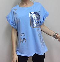 Летняя женская турецкая футболка с карманом в пайетках голубая