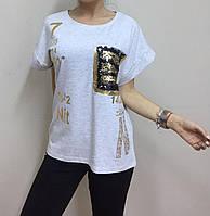 Летняя женская турецкая футболка с карманом в пайетках светло серая