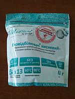 Экоотбеливатель кислородный усилитель стирки для высоких температур
