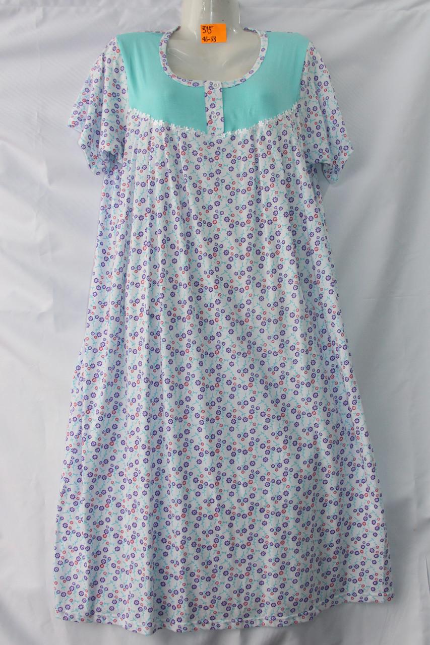 Жіноча сорочка нічна сорочка (р-ри 46-58) оптом зі складу в Одесі.