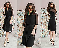 Платье с прозрачными рукавами (3 цвета), фото 1