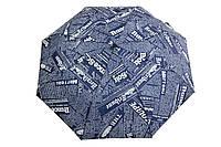 Зонт Токио синий
