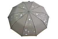 Зонт Сидней серый
