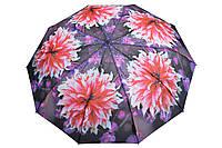 Зонт Чикаго фиолетовый