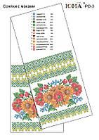 Рушник под икону для вышивания бисером РО 3