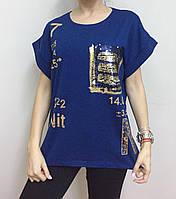Летняя женская турецкая футболка с карманом в пайетках синий
