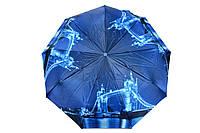 Зонт ночной город светло-синий