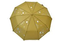 Зонт Бангкок песочный
