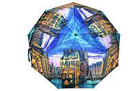 Зонт ночной город сиреневый