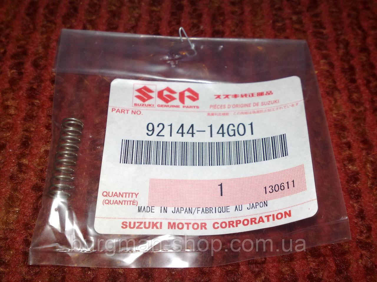 Пружина кнопки бардачка 03-06г Suzuki Burgman SkyWave 92144-14G01