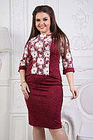 Женский юбочный костюм большие размеры, фото 1