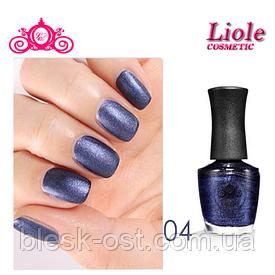 Лак для ногтей Lioele Matte Nail Color перламутровый синий