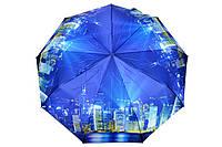 Зонт ночной город электрик