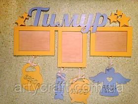 Фоторамка с метриками Тимур
