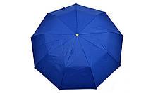 Зонт однотонный синий
