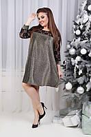 Женское короткое платье большие размеры