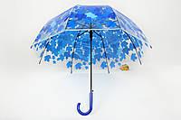 Зонт прозрачный листья синий