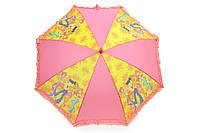 Зонт детский рюши желтый