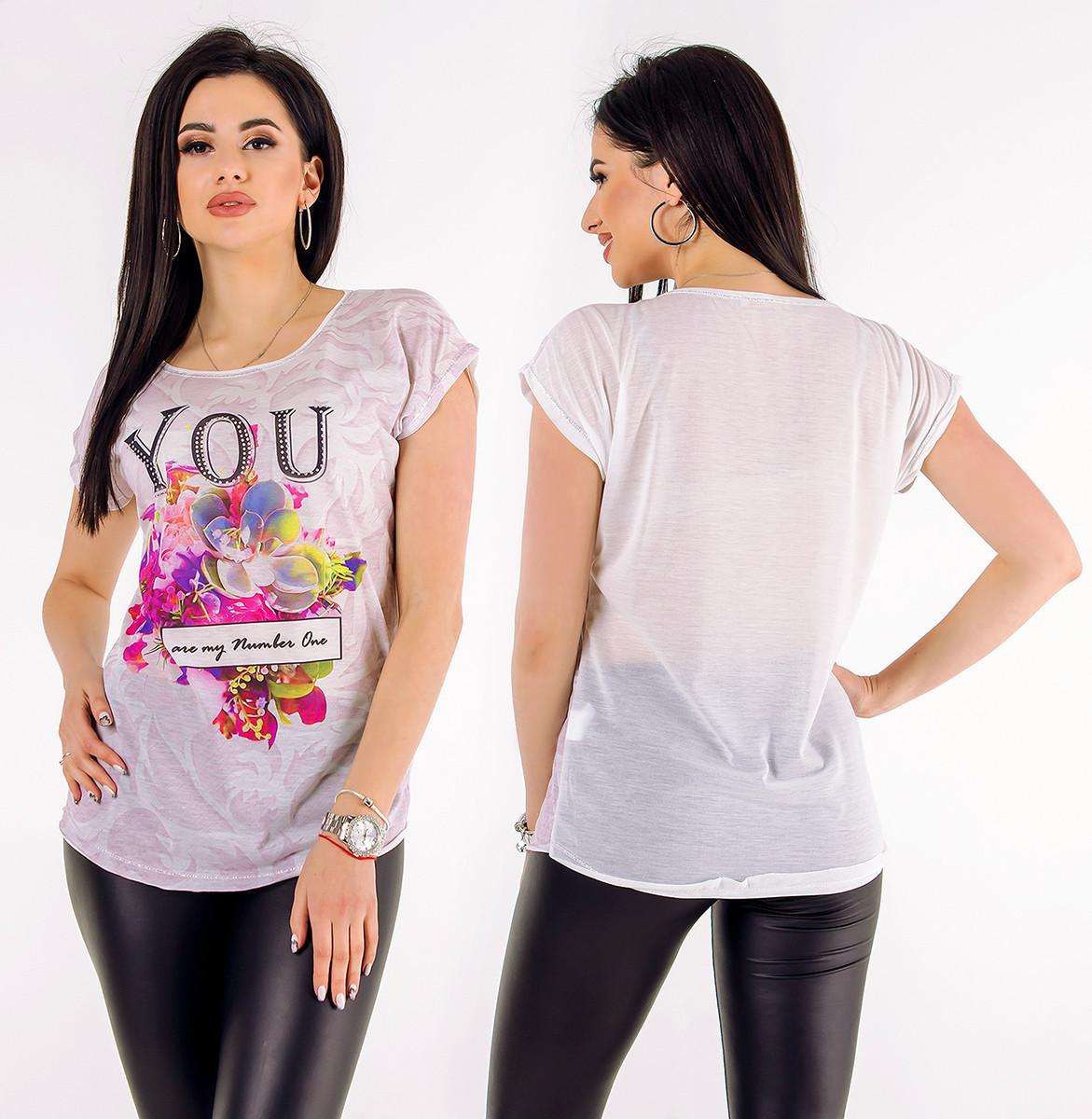 """Летняя стильная женская футболка 3255 """"YOU"""""""