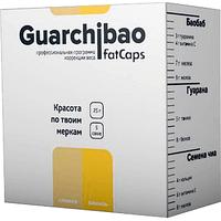 Гуарчибао комплекс для похудения