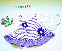 Летний костюмчик  для девочки на  рост 62-86 см