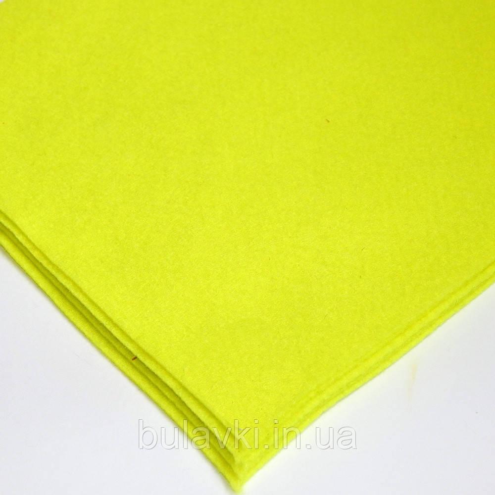 Фетр 20*30см 1мм лимонный