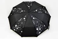 Зонт Сидней черный