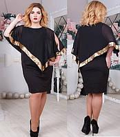 Женское платье нарядное с паетками батал 50-60