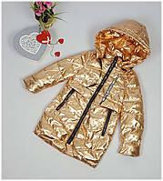 Куртка для девочки  823 весна-осень, размеры на рост134, фото 1