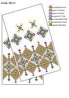 Рушник под икону для вышивания бисером РО 11
