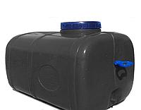 Ёмкость пластиковая горизонтальная не пищевая 125 литров