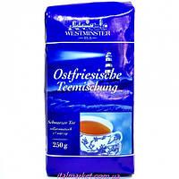 Чай заварной черный Ostfriesiscbe Teemiscbung 250 г