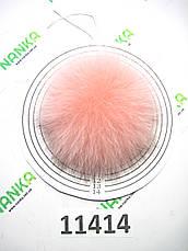 Меховой помпон Песец, Роза, 10 см, 11414, фото 2