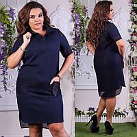 Платье в больших размерах в расцветках (4669-5184XL)