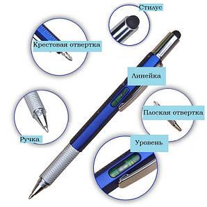 Строительная ручка 6 в 1