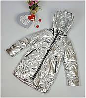 Куртка для девочки  828 весна-осень, размеры на рост от 134 до 158 ( 134 уточняйте наличие), фото 1