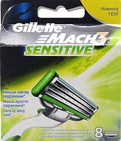 Змінні касети для гоління Gillette MACH3 SENSITIVE 8 шт. Оriginal ОАЭ