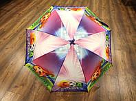 Зонт трость для детей от 3 до 6 лет. футбольная тематика