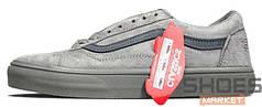 Мужские кеды Vans Old Skool Suede Grey Leather