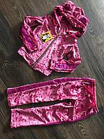 Детский спортивный костюм Кошка Роза !