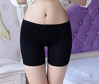 Жіночі панталони короткі шортики бамбук, фото 3