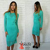 f0ab8f8db89 Платья модница магазин в категории платья женские в Украине ...