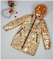Куртка для девочки  828 весна-осень, размеры на рост  134 b 146, фото 1